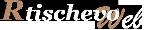 Разработка сайта Rtischevo-Web